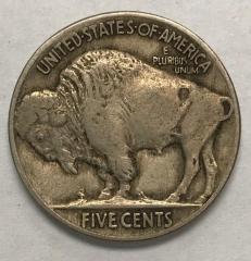 Coin, U.S., Liberty Head Nickel