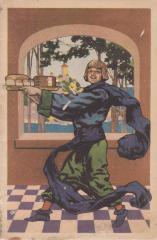Booklet, Advertisements For 'rowena' Flour