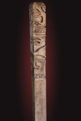 Vintage Trader Vic's Cubist Marquesan Tiki
