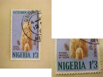Postage Stamp Nigeria, Stone Images At Ikom