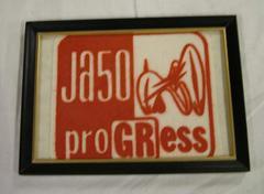 Plaque, 'ja50 - Progress', With Calder Insignia