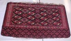 Rug, Oriental