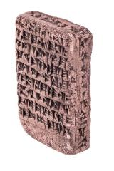 Clay Tablet (reproduction)
