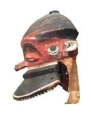 Congolese Helmet Mask