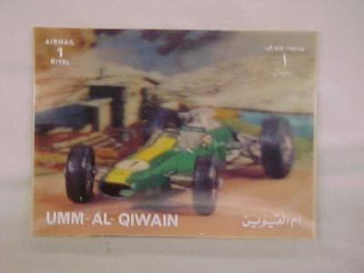 Formula One Race Car Three Dimensional Holographic Stamp,  Umm-al-qiwain