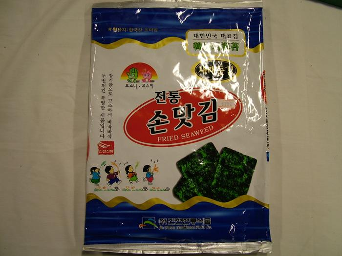 Nori Seaweed, Yi Family Archival Collection #143