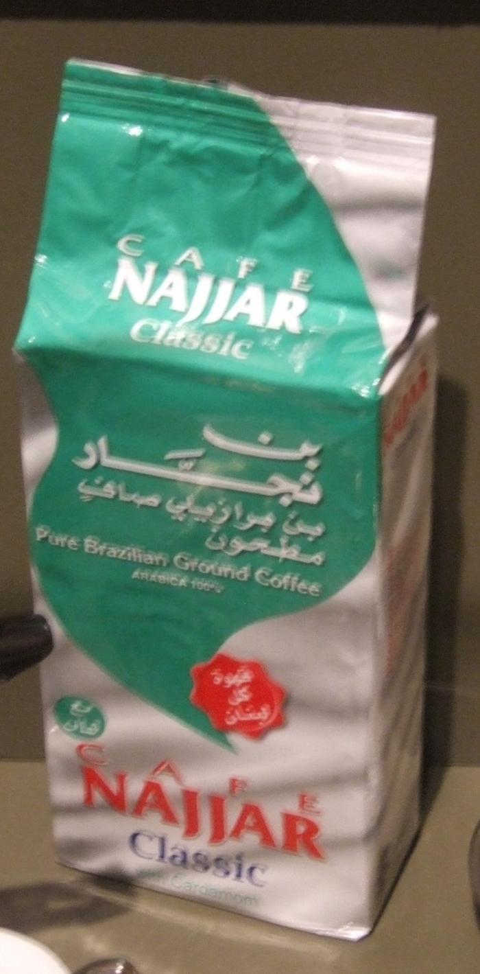 One Empty Bag Of Cafe Najjar Coffee