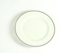 Salad Plate, The 1913 Room