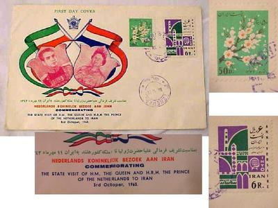 First Day Cover, Netherlands/iran, October 3, 1963