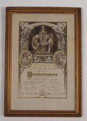Certificate, Wedding