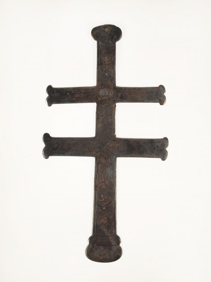Double Arm Cross