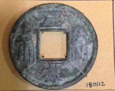Coin, 10 Shu
