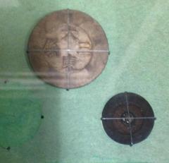 Currency, Porcelain Center, Korean, 1830-1863