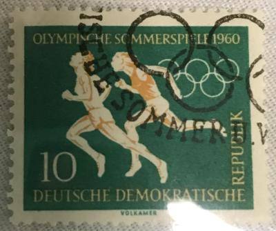 East German Olympic Stamps