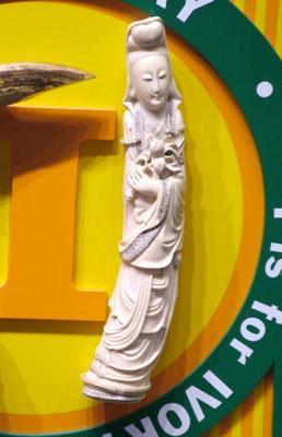 Carved Figure, Goddess Of Mercy Figure 'ma-ku' Holding Peach  Branch