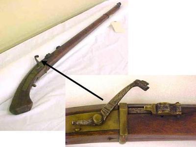 Musket, Japanese Matchlock