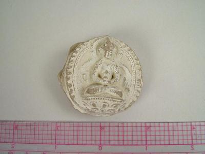 Cremated Tibetan Lama