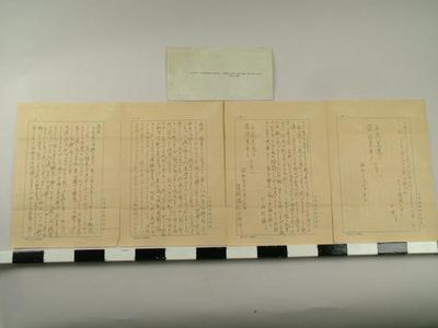 Correspondence, Four Page Letter Written In Japanese Script