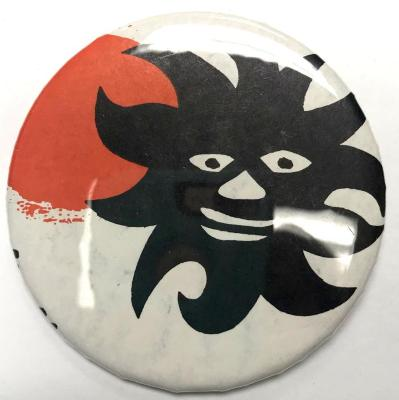 Pin-Back Button, Festival of the Arts