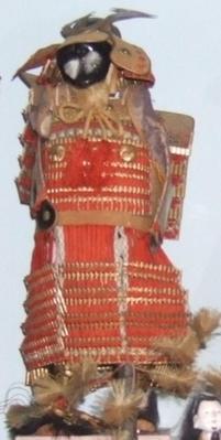 Doll, Japanese Warrior
