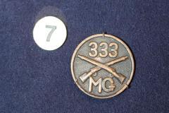 Insignia, Collar Disc, Machine Gun Company, U.S. Army